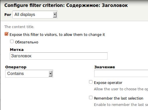 agapoff name | IT blog » Blog Archive » Drupal: ajax-автодополнение